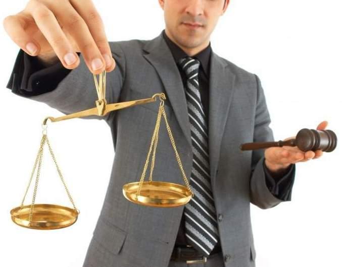 Получить бесплатно онлайн консультацию юриста